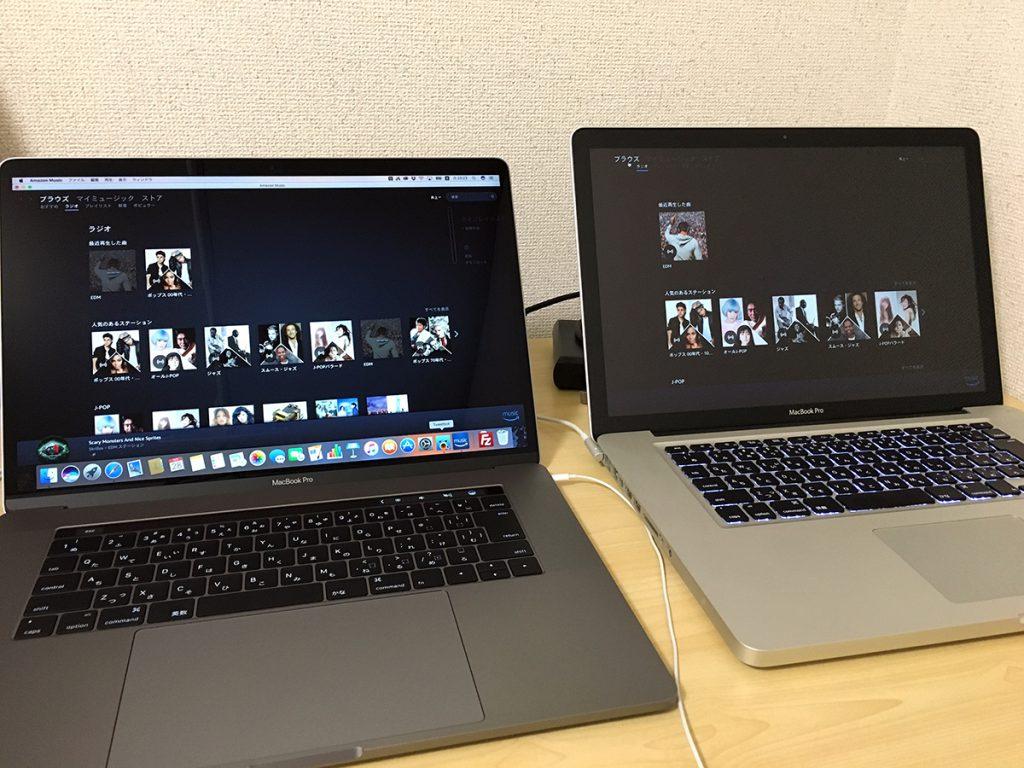 MacBook2016と2012モデルのディスプレイ高比較