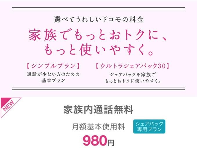 スクリーンショット 2017 05 11 18 11 48