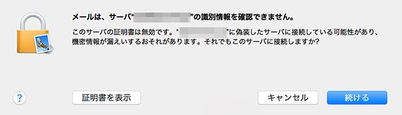 スクリーンショット 2017 09 12 23 37 13