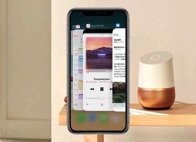 Google HomeをiPhoneやMacのワイヤレススピーカーとして使う設定方法