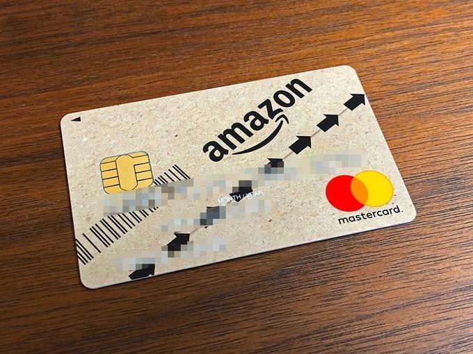 年会費無料Amazonカード「引き落とし日変更はできるのか?」契約して分かったこと