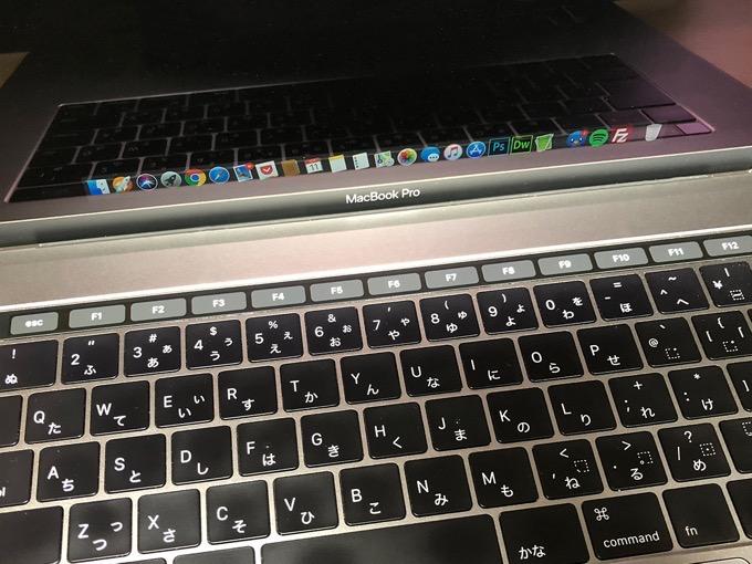 Macのキーボード「TouchBarにファンクションキーを常時表示」させる方法