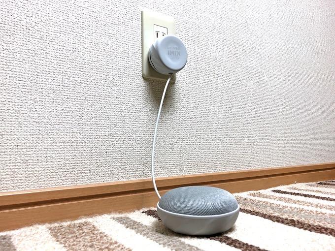 Google Home Miniのケーブルが巻き取れるウォールマウント KIWI Design G2