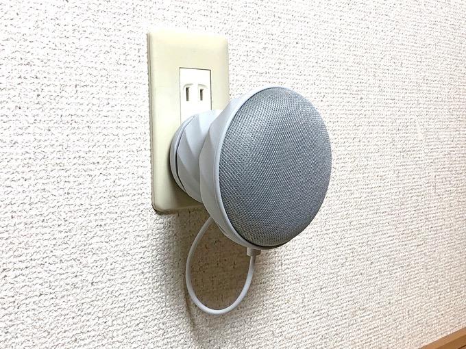 Google Home Miniを壁面に磁石で固定できるマグネットウォールマウント
