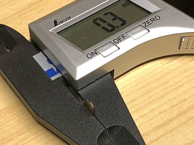 アイコス3マルチの加熱ブレードは厚み0.3mm