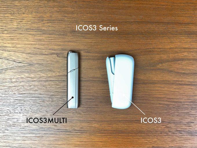 アイコス3(IQOS3)とアイコス3マルチ(IQOS3MULTI)の各部名称一覧 / IQOSカスタマーセンター問い合わせ先