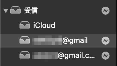 MacのメーラーでGmailが送受信できなくなった