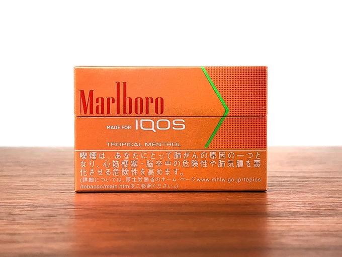 アイコス中の人ゴリ押し!口臭相談で提案されたマルボロ トロピカルメンソールが絶妙なバランス