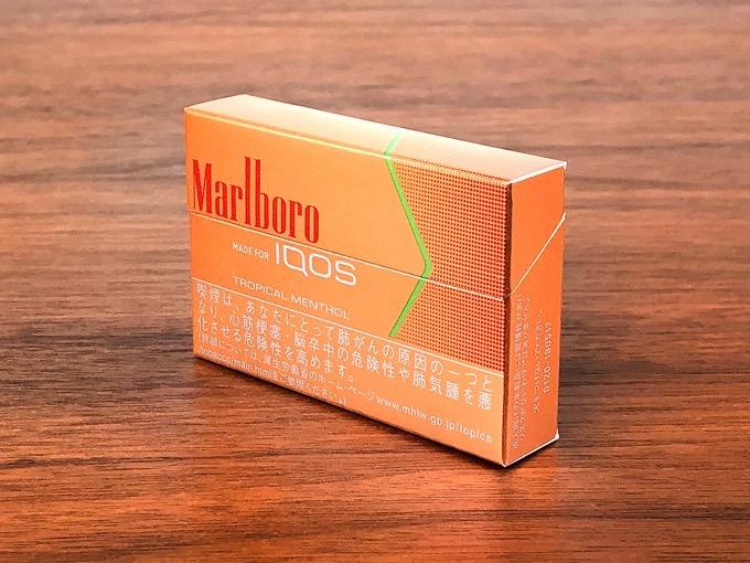マルボロトロピカルメンソールの輝くオレンジ色のパッケージが表象するものは性別を問わない親しみやすさかもしれない