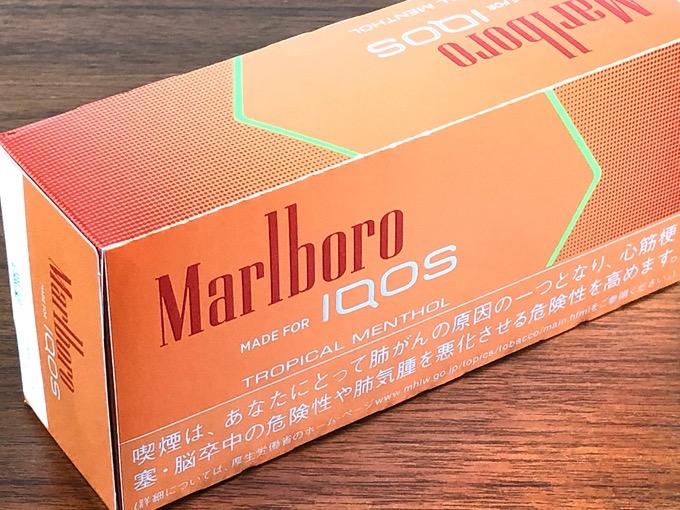 タバコ トロピカル