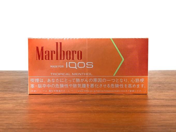 アイコスのマルボロ トロピカルメンソールは紙タバコに一番近いヒートスティック