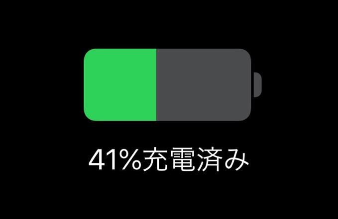 【Apple公認】iPhoneのデチューンされた遅い充電速度を早くする設定と方法