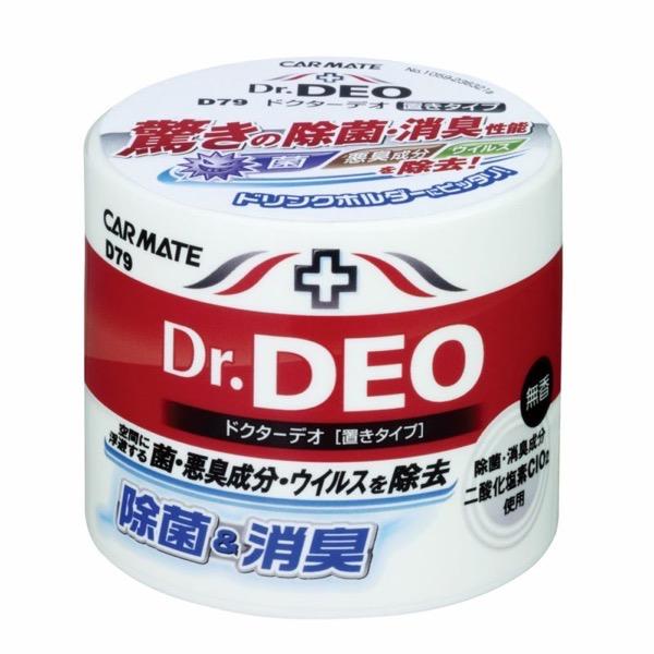 ドクターデオ 除菌消臭 ドリンクホルダーにピッタリ置きタイプ