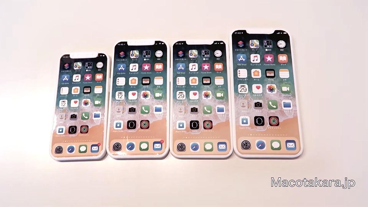 2020発売予定のiPhone12を3Dプリントしたモックが公開された