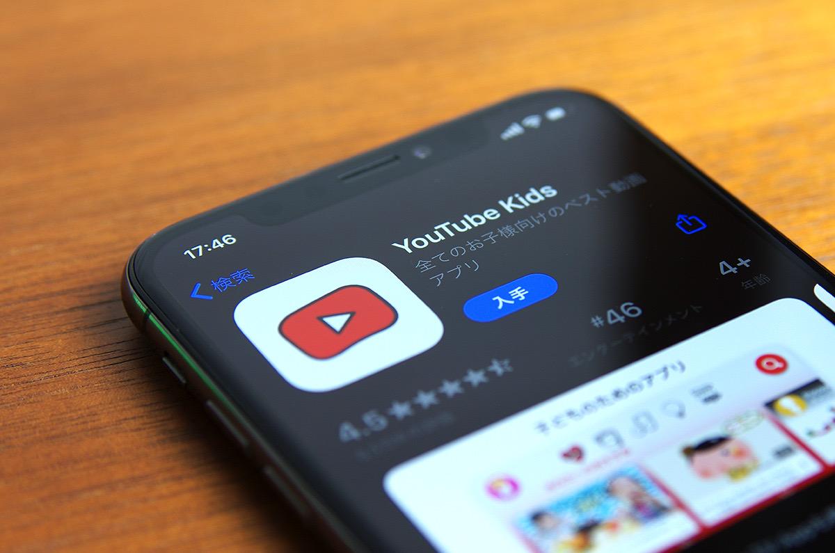 高評価 YouTube子供向け動画アプリ「YouTubeキッズ」アップデートでAppleTVに対応