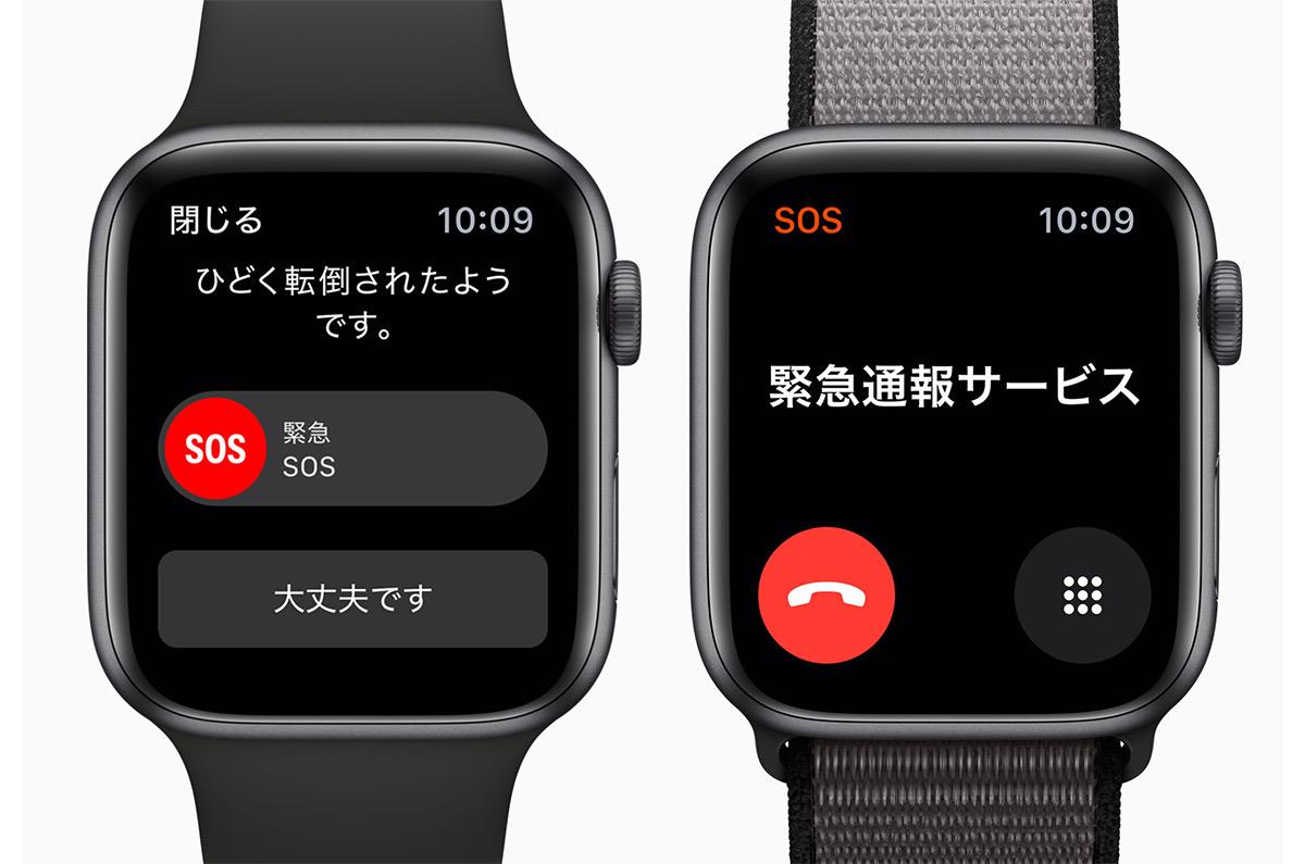 Apple Watchがレスキューを呼び、男性は命を取り留め称賛