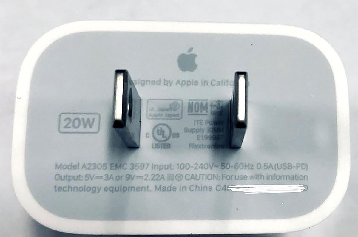 iPhone 12には20Wの高速充電器が付属するかも