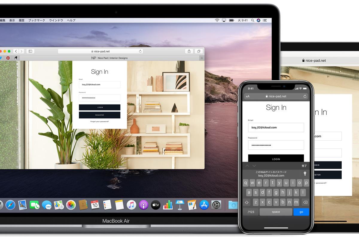 Safari 14がTouch IDとFace IDをサポートか
