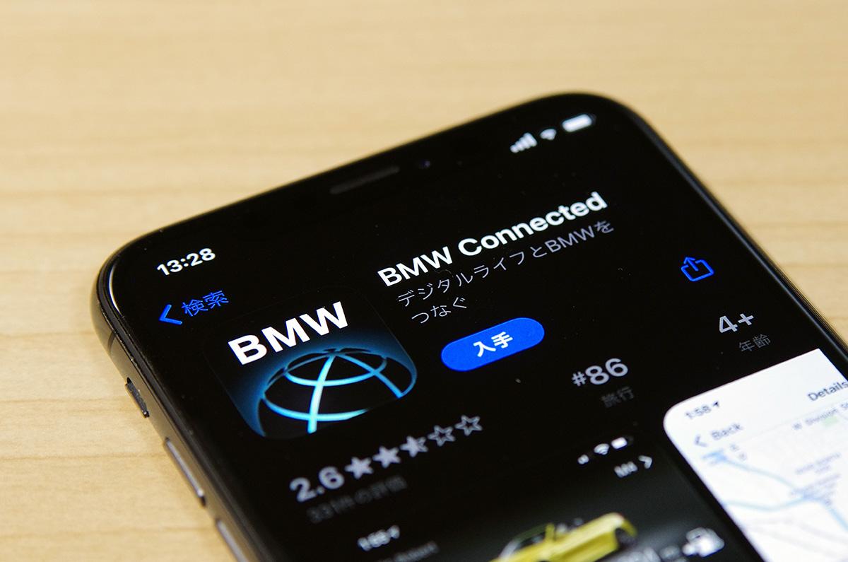 BMWは、BMW Connectedアプリを更新「AppleのCarKey機能を追加」対応車両も公開