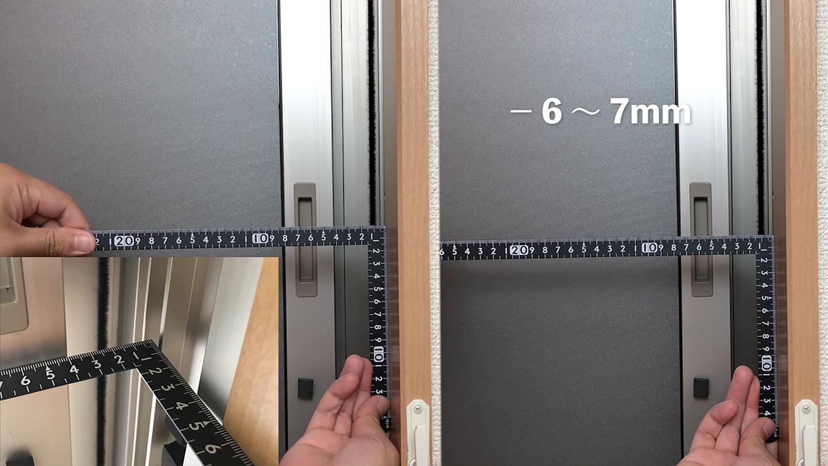 【レビュー】窓をロックしたまま換気ができる カギの3段階延長金具「通風ロック NB-35」が家族からも好評!