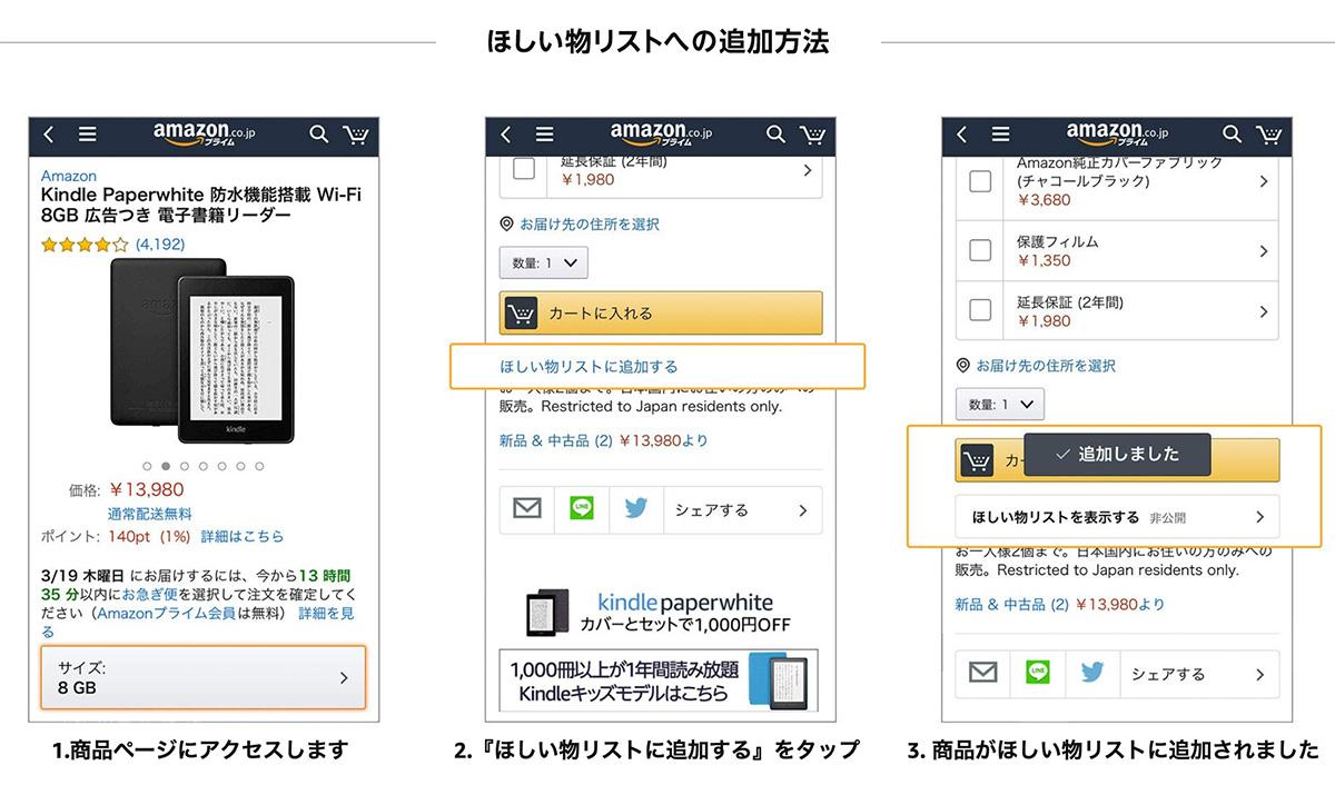 Amazon初売り 1月5日まで エントリーで最大5,000ポイント還元 / エントリーページ一覧
