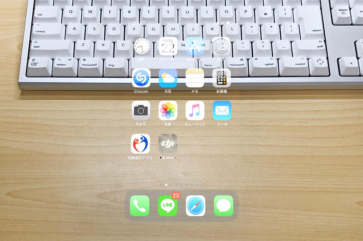 Apple、Appleグラスを通して見る「目の前の物はすべて仮装で触れられる」インターフェイス