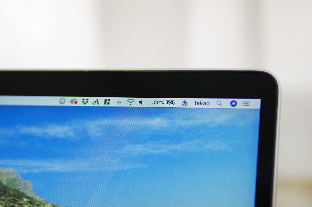 MacBook Pro、充電器に挿しているのに充電が減る理由