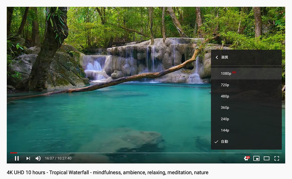 MacのSafari、macOS Big Surで「YouTubeの4Kに対応か」