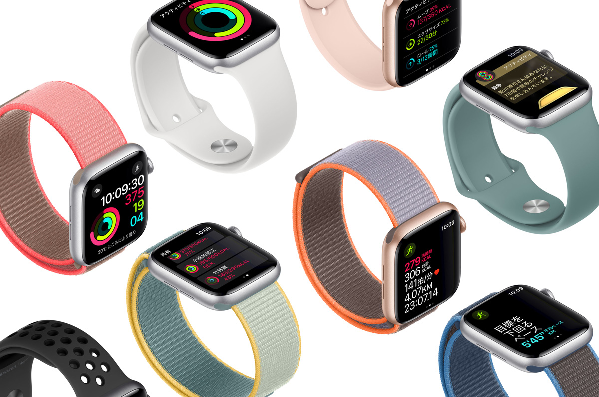 Apple Watch、近い将来「省電力が期待できるmicroLED」を採用か