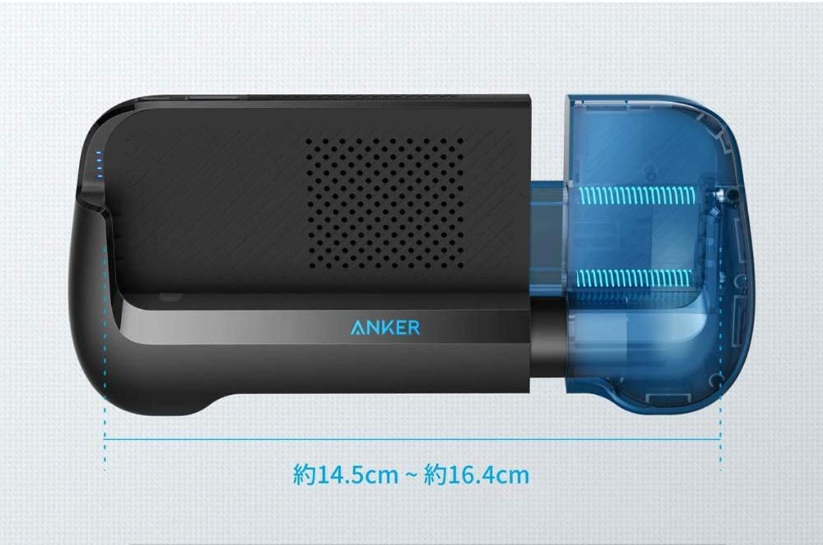 スマホを固定してゲームに集中できるモバイルバッテリー Anker PowerCore Play 6700 ゲーミング モバイルバッテリー