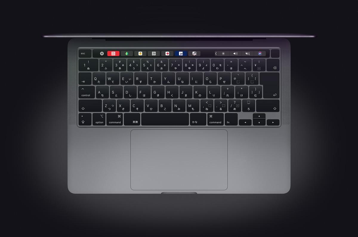 ARMベースのMacBook Pro、第4四半期 生産開始、第2世代Touch BarとFace IDを搭載か