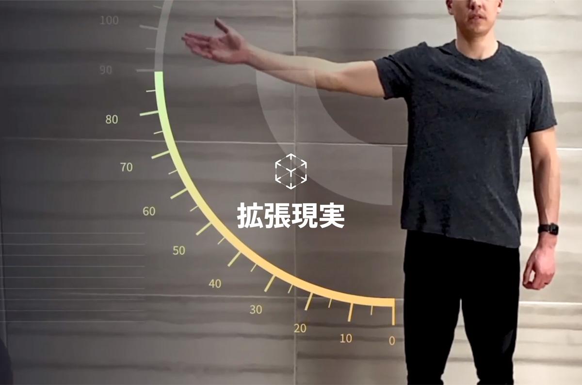 Apple、密かにApple Glass関連のベンチャーを買収、既にAR技術を活用