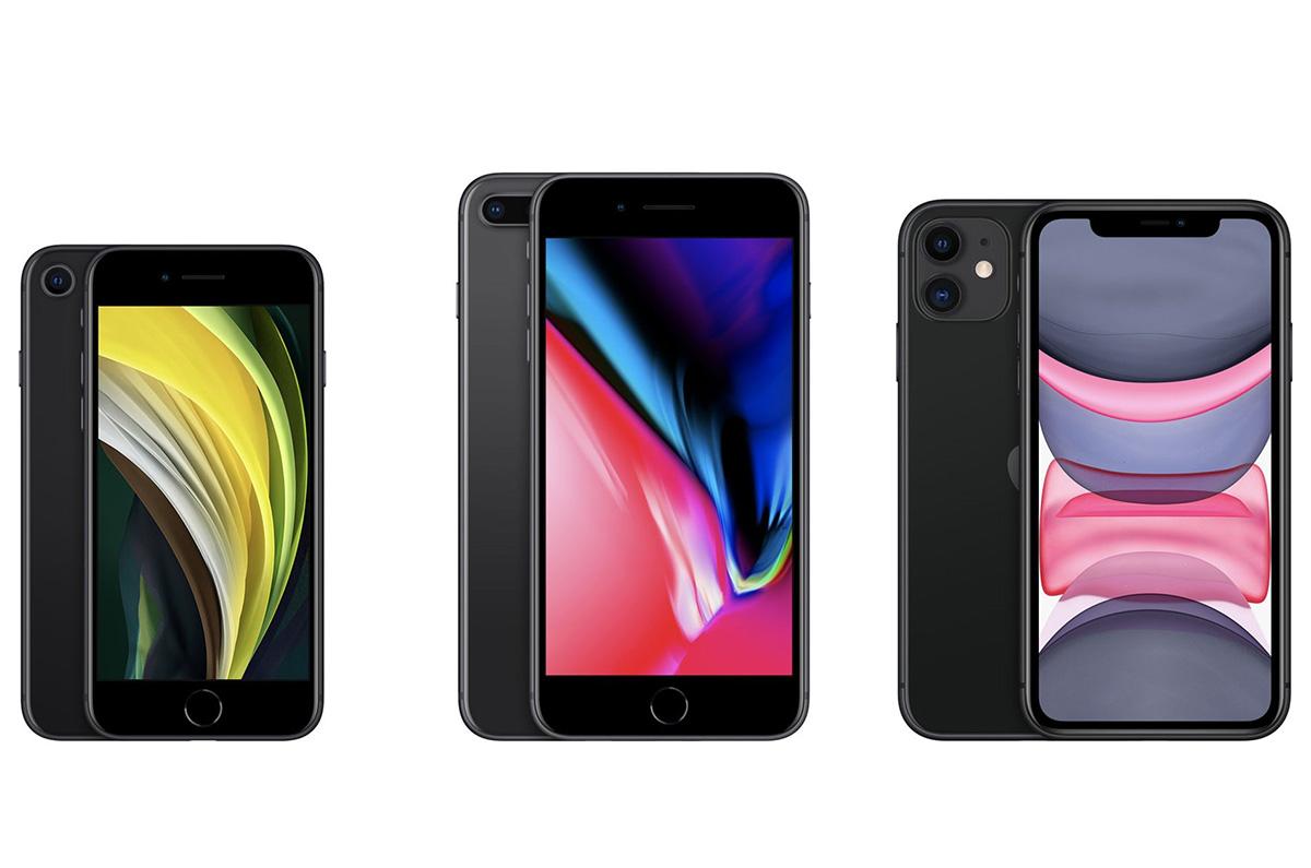 次期 iPhone SEはA14 Bionic 搭載の3タイプか