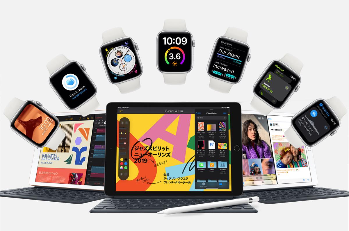 もうすぐ登場か 新しい「iPadとApple Watch 未発表のモデル」EECに登録
