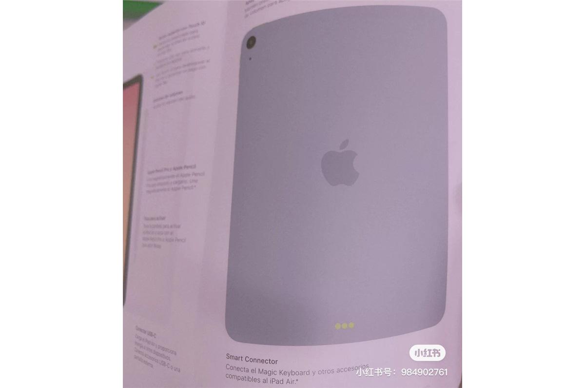 次期 iPad Air 4はUSB-C採用か 全面ディスプレイのマニュアルが公に