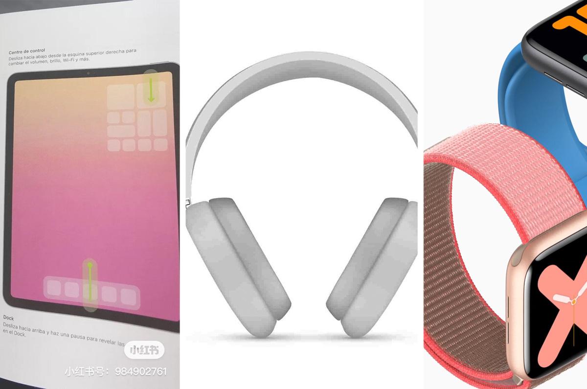 Apple、もうすぐ「iPad AirとApple Watch、AirPods Studio」をリリースか