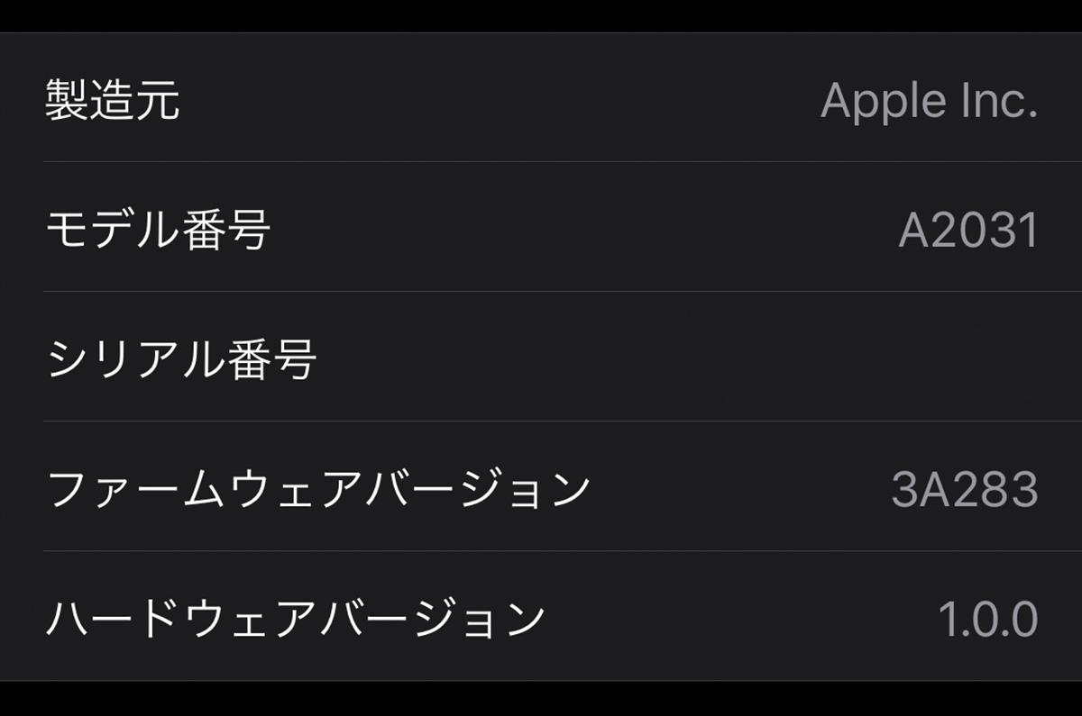 Apple、AirPodsとAirPods Proの「ファームウェア3A283」をリリース