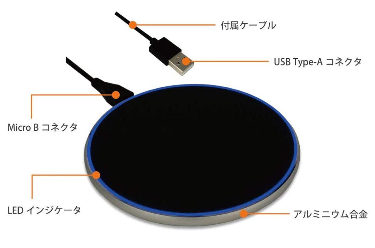 """ホント?「 iPhoneの充電が """"10%早くなる""""」理由 / Amazon限定ブランド CLIENA ワイヤレス充電器 Qi認証"""