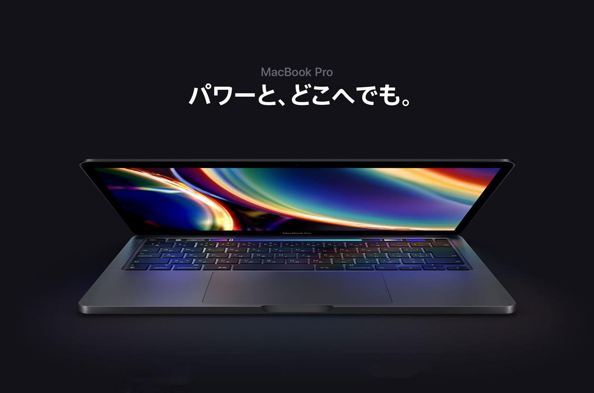 Apple、年内に12コアのAppleシリコン発表か