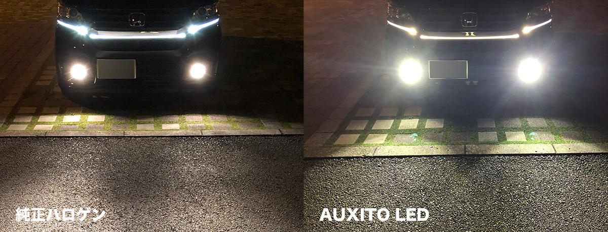【レビュー】Amazonベストセラー1位「格安LEDフォグ」 AUXITO LED フォグランプ / 結局LEDフォグってどうなのか