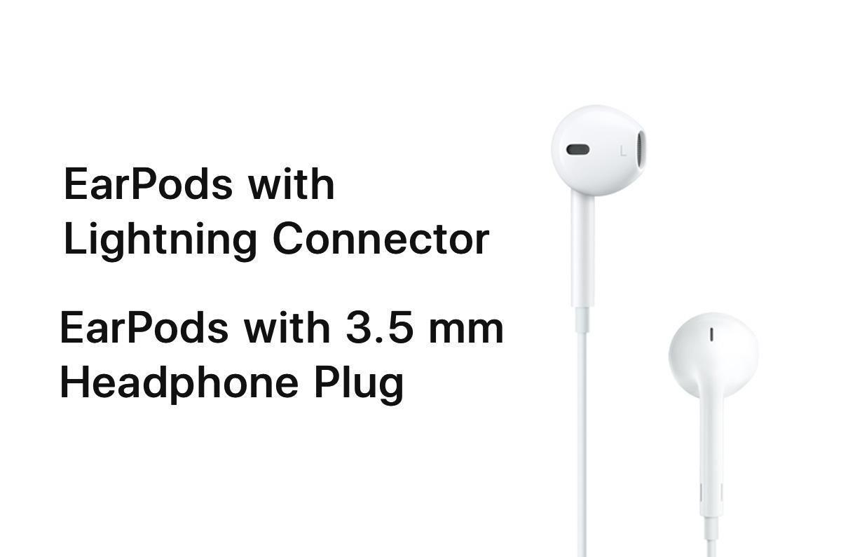 Apple、EarPodsを28%値下げ / iPhone 12付属なしが影響か