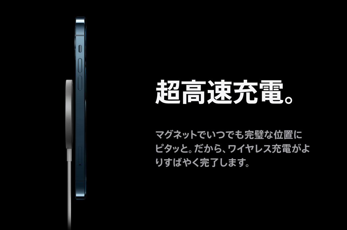私が iPhone 12 Proのカラーでシルバーを選んだ理由 / 本当はグラファイトかパシフィックブルーがほしかった