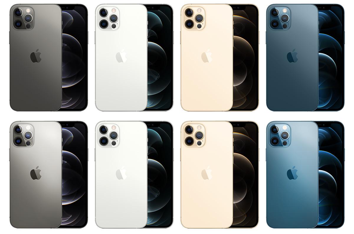 iPhone 12 Pro、カラーを適正値に補正してみた / おそらく、実物はこんな感じ
