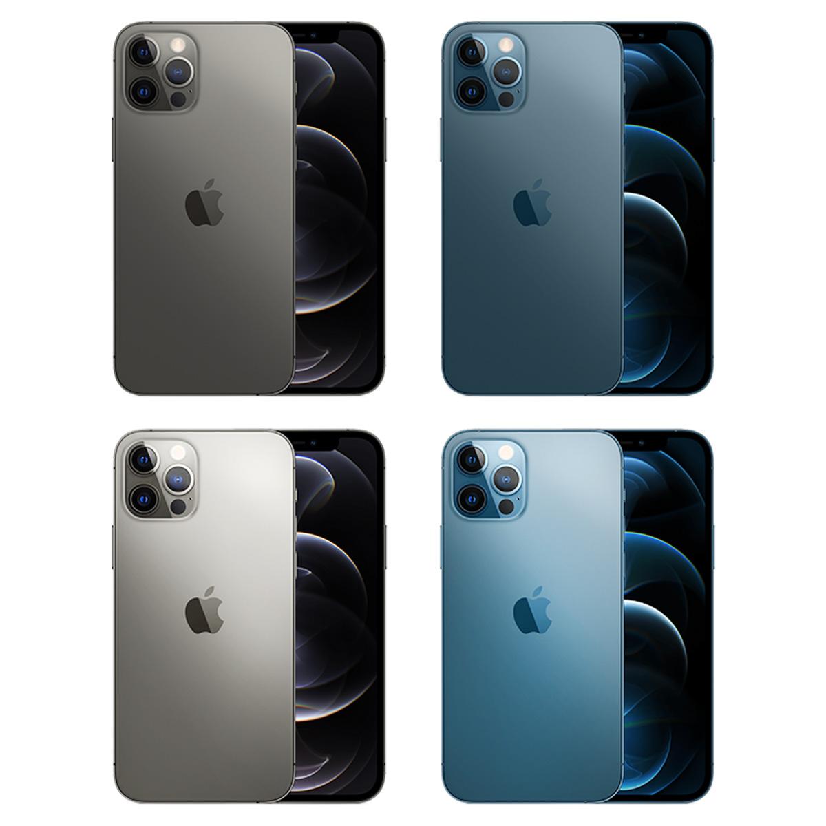 iPhone 12 Pro、カラーを適正値に補正 / おそらく、実物はこんな感じ