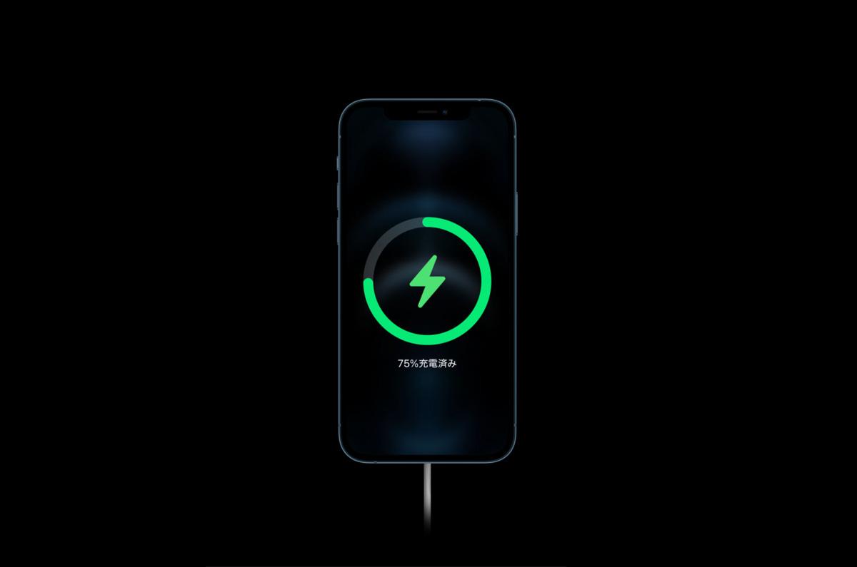 MagSafe充電器の仕様公開 / iPhone 12 mini、ほかの12より充電が遅い
