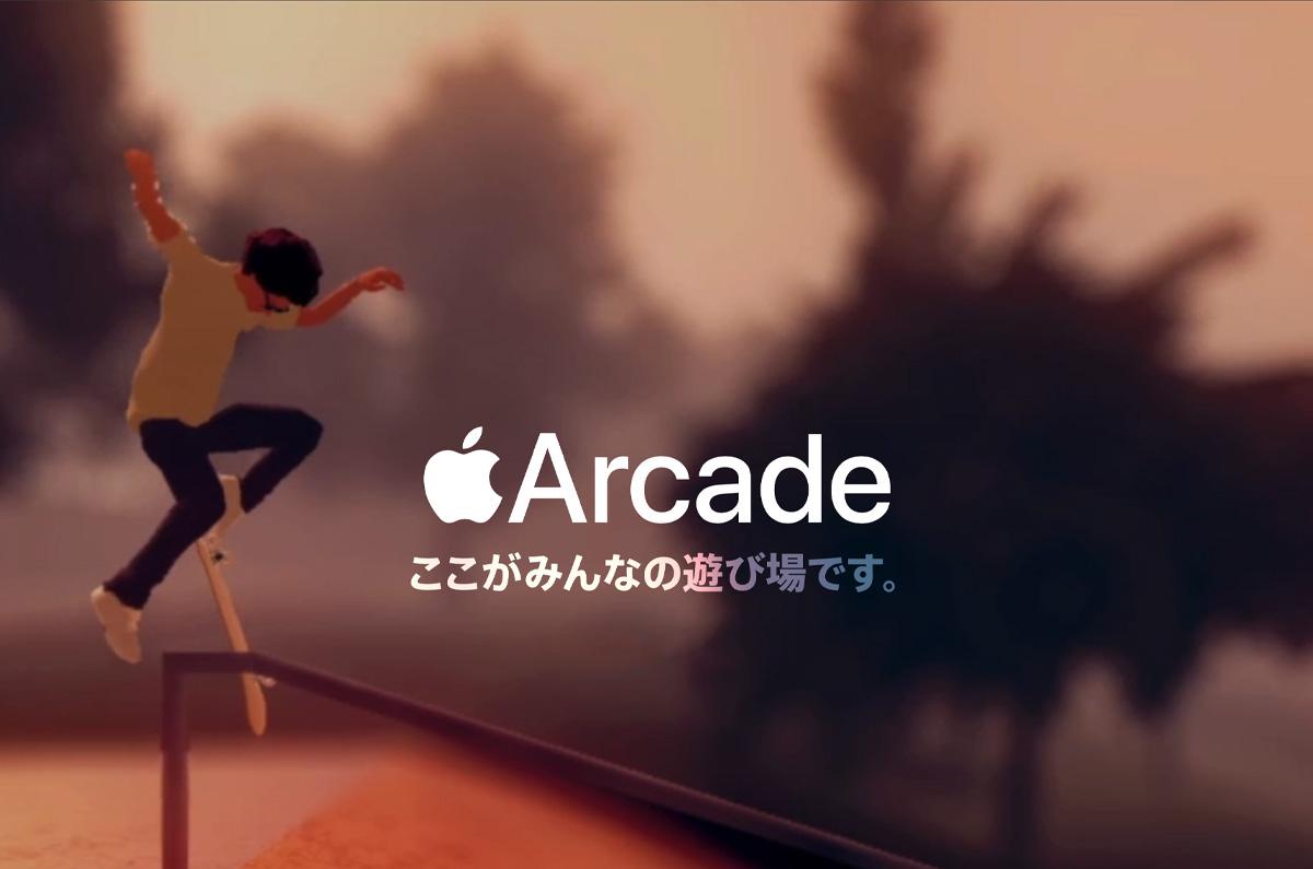 Apple、12月のクリスマスに「サプライズを用意」か / 新しいゲームタイトル発表の可能性