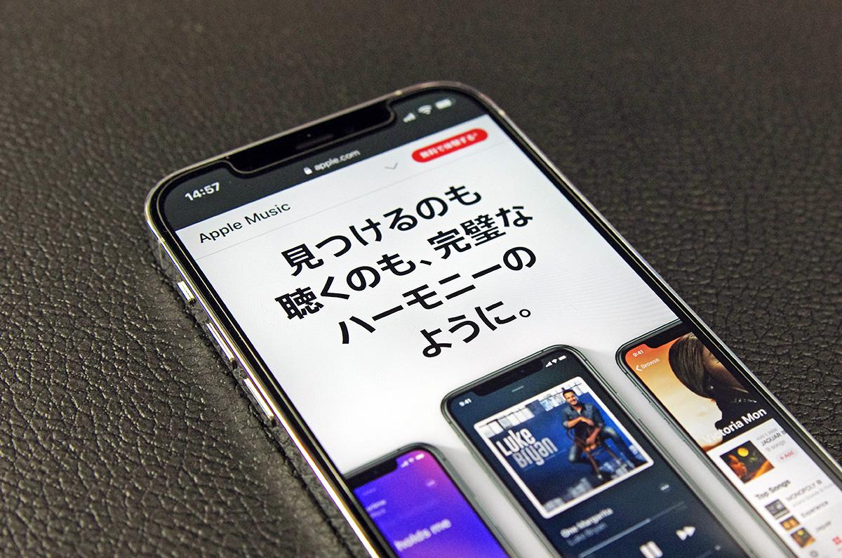 Apple、5月18日に発表か AirPods 3と高音質Apple Music