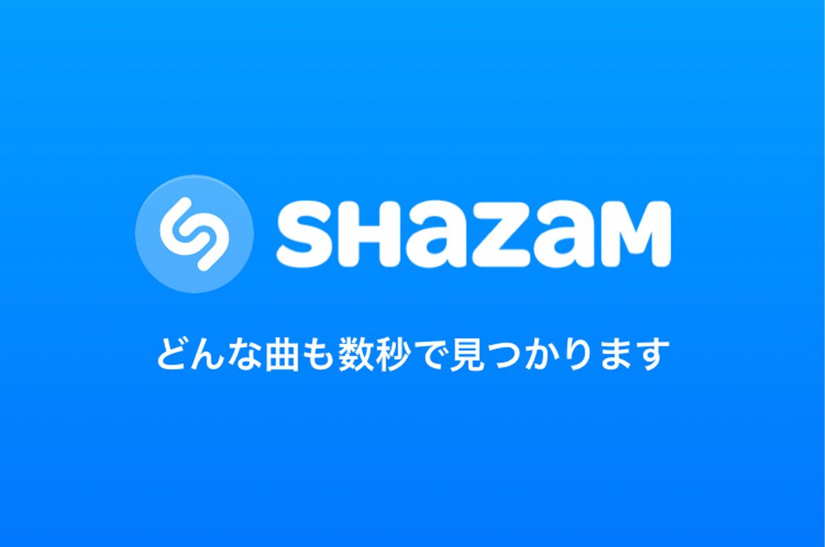 Apple Music、5ヶ月無料 / 音楽を検索したユーザーが対象