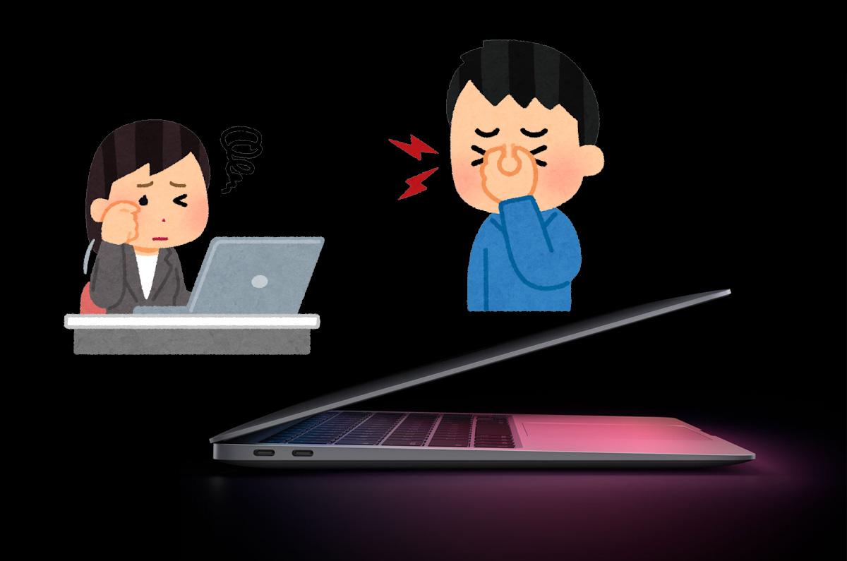MacやPCを使用していると、夜「目の乾きが酷い」「眼球が萎れたような感覚」/ 私が実践していること