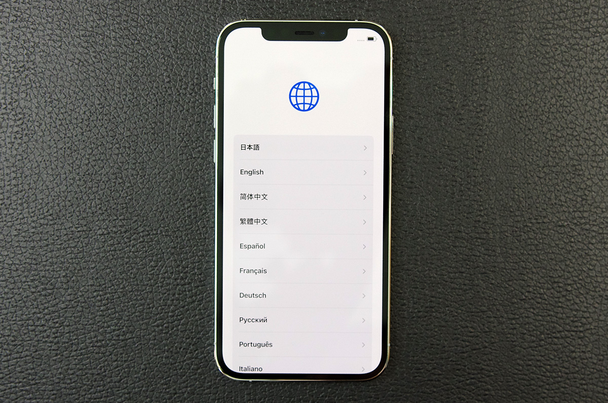 iPhoneから「新しいiPhoneにデータを移す」一番簡単な方法 (無料) / すべての行程を公開